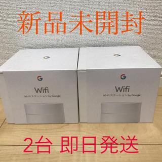 Google wifi ステーション 2台セット AC-1304 新品未開封