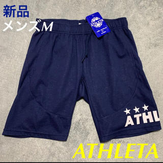 ATHLETA - ATHLETAアスレタ ライトスウェットハーフパンツ メンズM 03319 新品