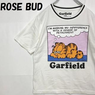 ローズバッド(ROSE BUD)の【人気】ローズバッド ガーフィールドプリント 半袖Tシャツ サイズF レディース(Tシャツ(半袖/袖なし))