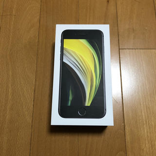iPhone - iPhone se2 64GB simロック解除済み