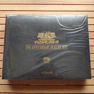 コナミ(KONAMI)の遊戯王20thANNIVERSARYDUELISTBOX(Box/デッキ/パック)