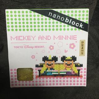 Disney - ディズニー ナノブロック ひなまつり