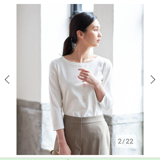 PLST - プラステ コットンポリボートネックTシャツ カットソー