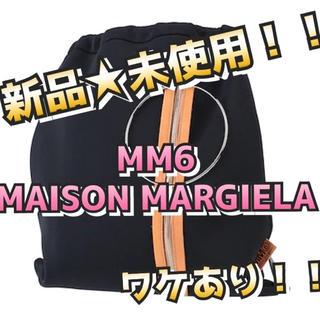 エムエムシックス(MM6)の【新品】MM6 MAISON MARGIELA リュックバック(リュック/バックパック)