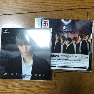 EXILE TRIBE - Winding Road~未来へ~(DVD付)