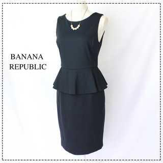 バナナリパブリック(Banana Republic)のバナナリパブリック★ペプラム ノースリーブワンピース ドレス 紺 4(L)(ひざ丈ワンピース)