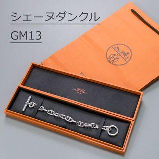 Hermes - HERMES エルメス シェーヌダンクル ブレスレット GM13 GM 13