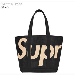 Supreme - Supreme Raffia Tote SS20