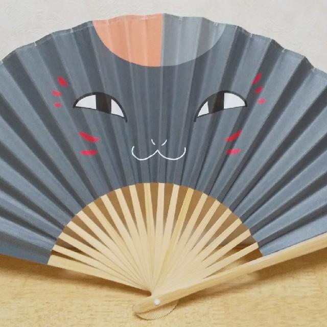 白泉社(ハクセンシャ)の黒ニャンコ先生(リオウ様)  扇子 エンタメ/ホビーのアニメグッズ(その他)の商品写真