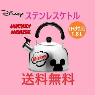 ディズニー(Disney)のDisney ミッキーマウス ステンレス ケトル IH対応 1.8L(調理道具/製菓道具)