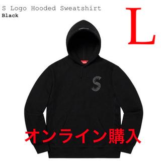 シュプリーム(Supreme)のSupreme シュプリーム S Logo Hooded Sweatshirt(パーカー)