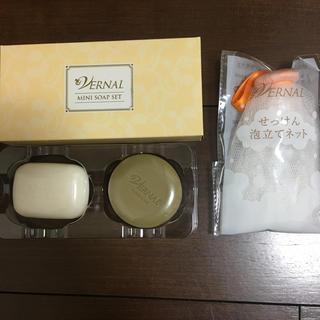 ヴァーナル(VERNAL)の⭐︎みやさん専用⭐︎ヴァーナル化粧品薬用石鹸(洗顔料)