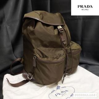 プラダ(PRADA)の美品 プラダ PRADA V164 リュック/バックパック カーキ&ブラウン(バッグパック/リュック)