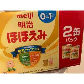 明治 - 明治 ほほえみ 缶 ミルク800×2