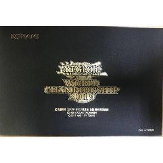コナミ(KONAMI)のwcs2019(カードサプライ/アクセサリ)