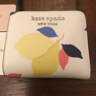 kate spade new york - kate spade NEW YORK  新作レモン柄二つ折り財布