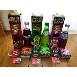 コカコーラ(コカ・コーラ)のコカコーラ ヨーヨー&復刻デザインボトル 3本セット(ノベルティグッズ)
