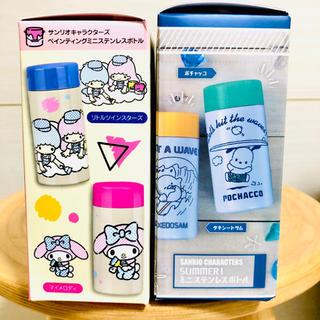 サンリオ(サンリオ)のサンリオキャラクターズ ミニステンレスボトル セット(弁当用品)