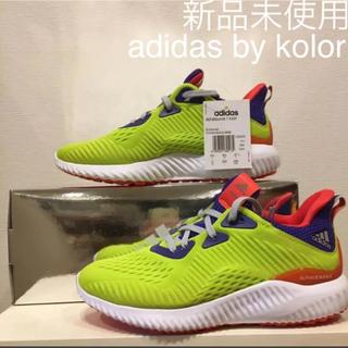 カラー(kolor)の【新品未使用】adidas by kolor アディダス×カラー 23.0cm(スニーカー)