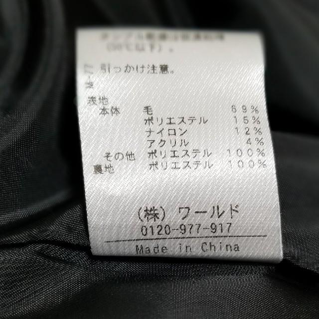 anatelier(アナトリエ)のアナトリエ ジャケット レディースのジャケット/アウター(ノーカラージャケット)の商品写真