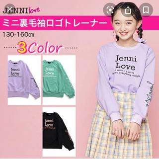 ジェニィ(JENNI)の今期ジェニィ ラブ jenny love スウェットトレーナー 140(Tシャツ/カットソー)