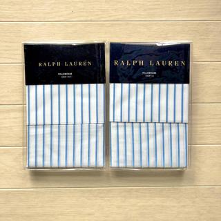 ラルフローレン(Ralph Lauren)のラルフローレン ホーム ピロケース 2枚セット ストライプ 枕カバー(シーツ/カバー)
