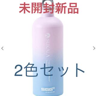 LAVA水素水ボトル2本セット新品(ヨガ)