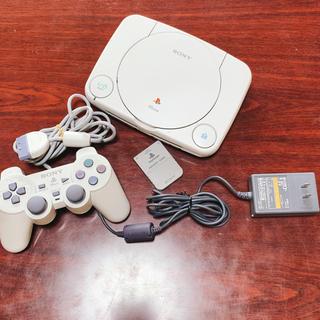プレイステーション(PlayStation)のプレイステーション ワン 本体(家庭用ゲーム機本体)