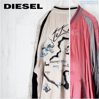 ディーゼル(DIESEL)のDIESEL リバーシブル スカジャン S MA-1 ノーカラー ジャケット(スカジャン)