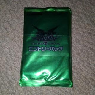 コナミ(KONAMI)の遊戯王OCGエントリーパック10パックセット(その他)