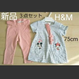 エイチアンドエム(H&M)のH&M ミニー セットアップ 上下 女の子(Tシャツ)