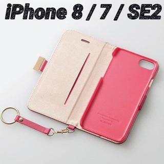 エレコム(ELECOM)のiPhone8 iPhone7 SE2 対応 手帳型ケース ディープピンク Ch(iPhoneケース)