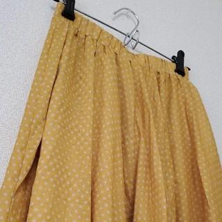 アルピーエス(rps)のロングスカート ドット 水玉 イエロー 黄色 r.p.s.(ロングスカート)