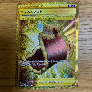 ポケモン - タフネスマント UR  ポケモンカード
