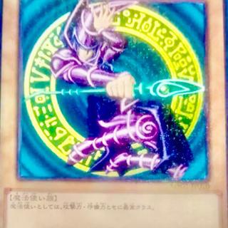 コナミ(KONAMI)の遊戯王 ブラック・マジシャン ミレニアムレア(シングルカード)