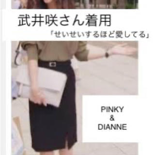 Pinky&Dianne - 【ドラマ衣装】アンバースリットスカート