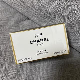 CHANEL - シャネル N°5 石けん
