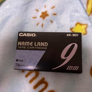 カシオ(CASIO)のネームランドテープ(その他)