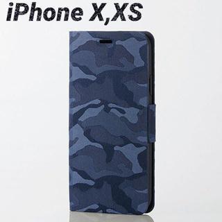 エレコム(ELECOM)のiPhoneX iPhoneXS ケース 手帳型 カモフラ ネイビー カバー(iPhoneケース)