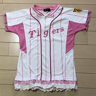 ハンシンタイガース(阪神タイガース)の阪神タイガース 応援ユニフォーム  レディース(応援グッズ)