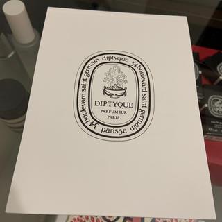 diptyque - ディプティック diptyque カタログ 冊子