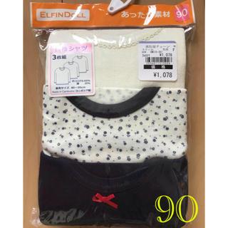 西松屋 - 【新品未使用】あったか  長袖 シャツ 肌着 女の子 90サイズ 3枚セット