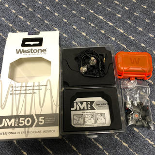 Westone PRO UM 50 美品 イヤフォン(ヘッドフォン/イヤフォン)