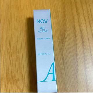 NOV - ノブ ACアクティブ スポッツクリーム 保湿クリーム