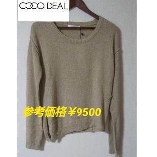 ココディール(COCO DEAL)のCOCO DEAL 新品薄地デザイン ニット 参考価格¥9500(ニット/セーター)