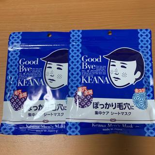 イシザワケンキュウジョ(石澤研究所)の毛穴撫子 男の子用 シートマスク 10枚 2セット(パック/フェイスマスク)