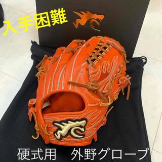 ミズノ(MIZUNO)の【入手困難】RYU 硬式グローブ 外野手用(グローブ)