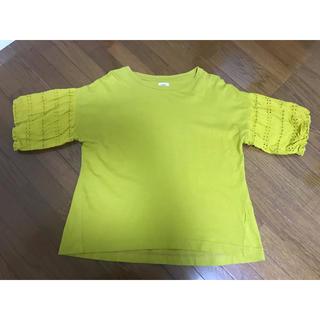 coen - Tシャツ