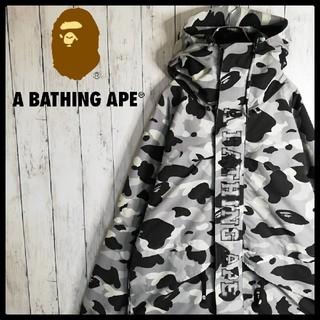 A BATHING APE - 【アベイシングエイプ】【迷彩/カモフラ】【モノトーン】【マウンテンパーカー】