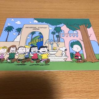 スヌーピー(SNOOPY)のUSJ  スヌーピーポストカード(写真/ポストカード)